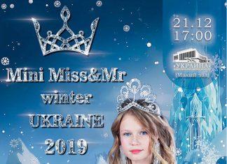 Долгожданный зимний проект Christmas Fairytale 2019 от Superstar Corporation