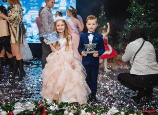 Финал рождественского концерта Christmas Fairytale от продюсерского центра Superstar Corporation