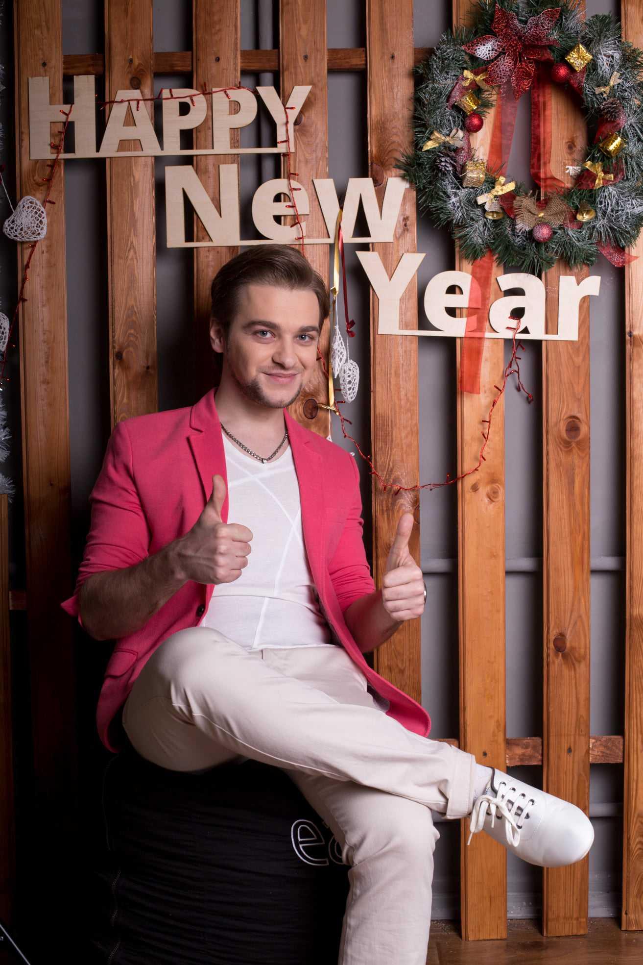 Новогодне-Рождественская премьера от Артема Кондратюка 1