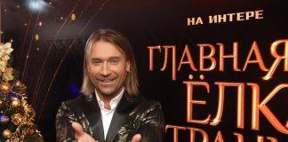 Олег Винник Крысиные истории звезды о символе 2020-го года