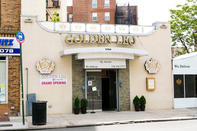 Golden Leo лучшие украинские рестораны Нью-Йорка 1
