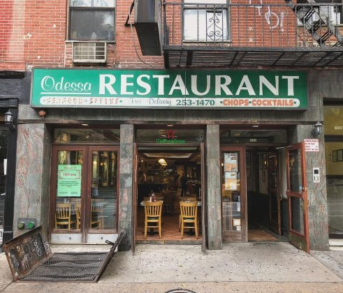 Odessa Restaurant лучшие украинские рестораны Нью-Йорка 3