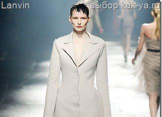 Пальто силуэта песочные часы lanvin