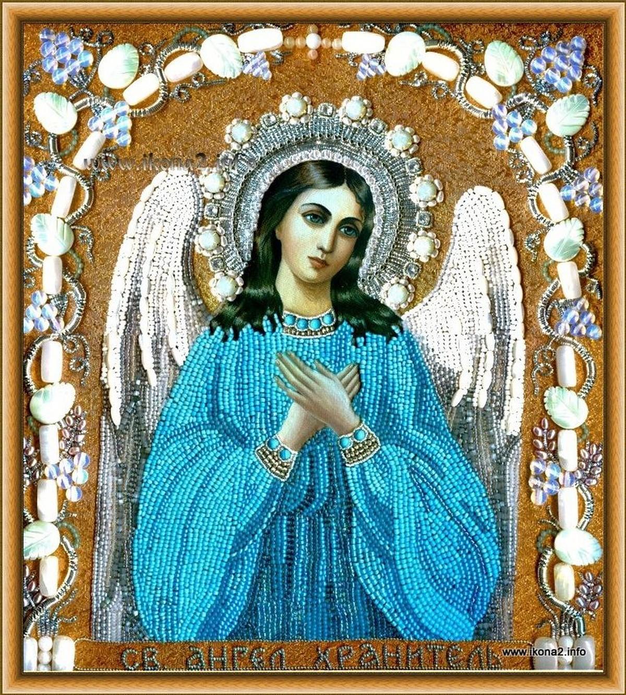 Св Ангел Хранитель вышитый бисером