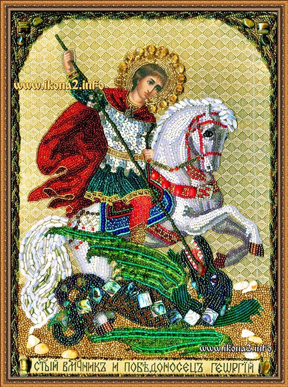 Св. Георгий Победоносец икона вышитая бисером