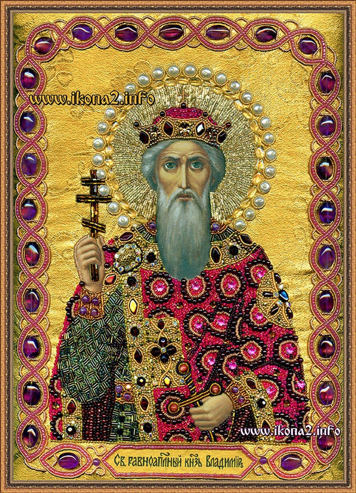 Святой равноапостольный великий князь Владимир икона вышитая бисером