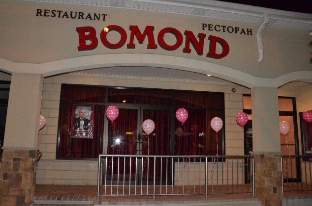 The Bomond лучшие украинские рестораны Нью-Йорка 1