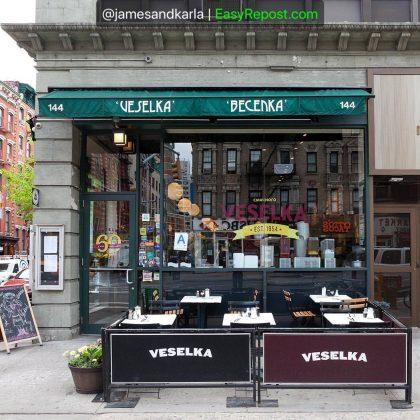 Veselka ресторан украинской кухни в Нью-Йорке 1