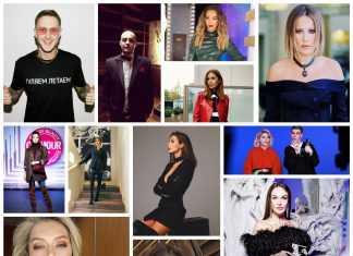 Знаменитости, которые заблокировали друг друга в Instagram