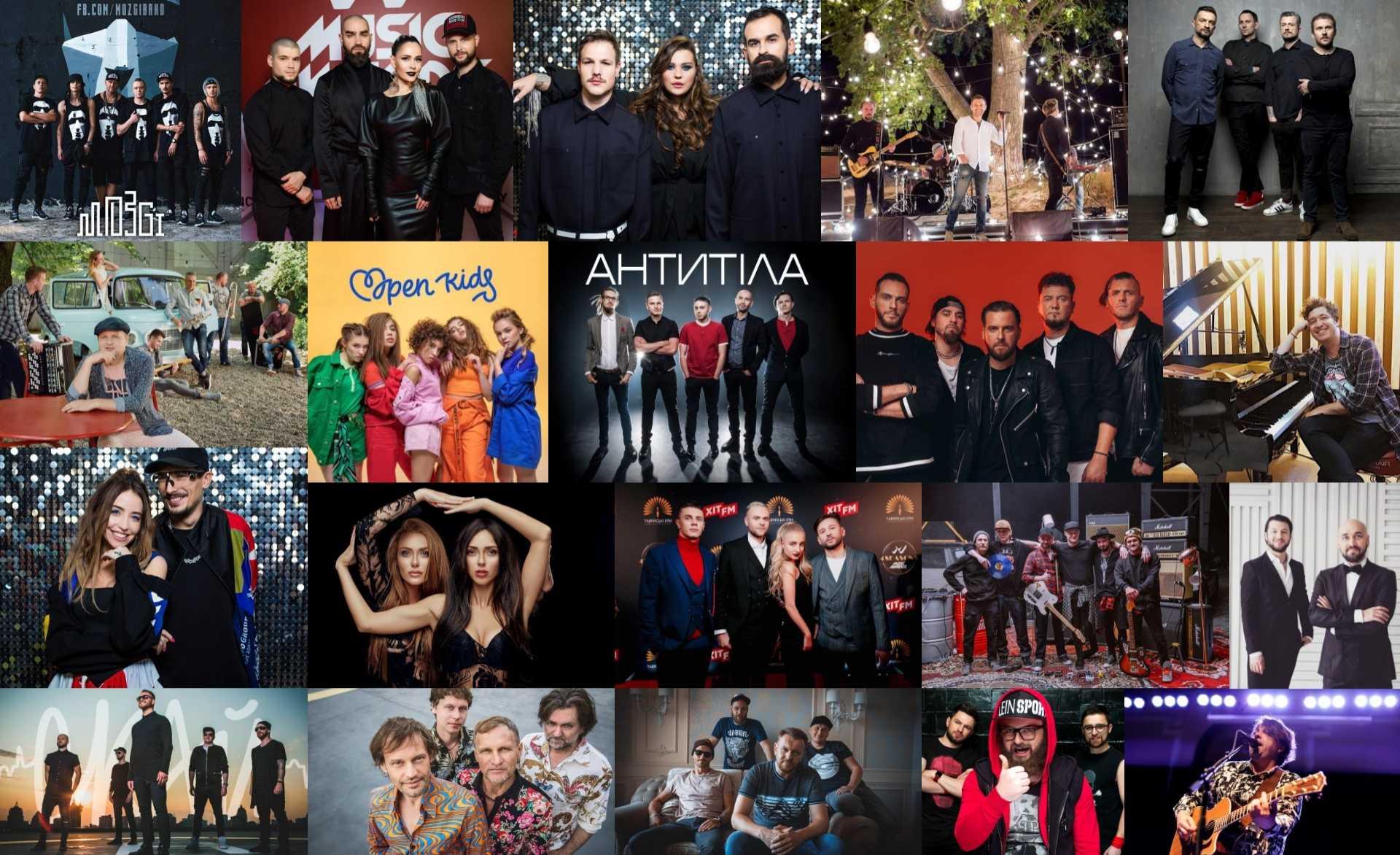 20 лучших украинских музыкальных групп