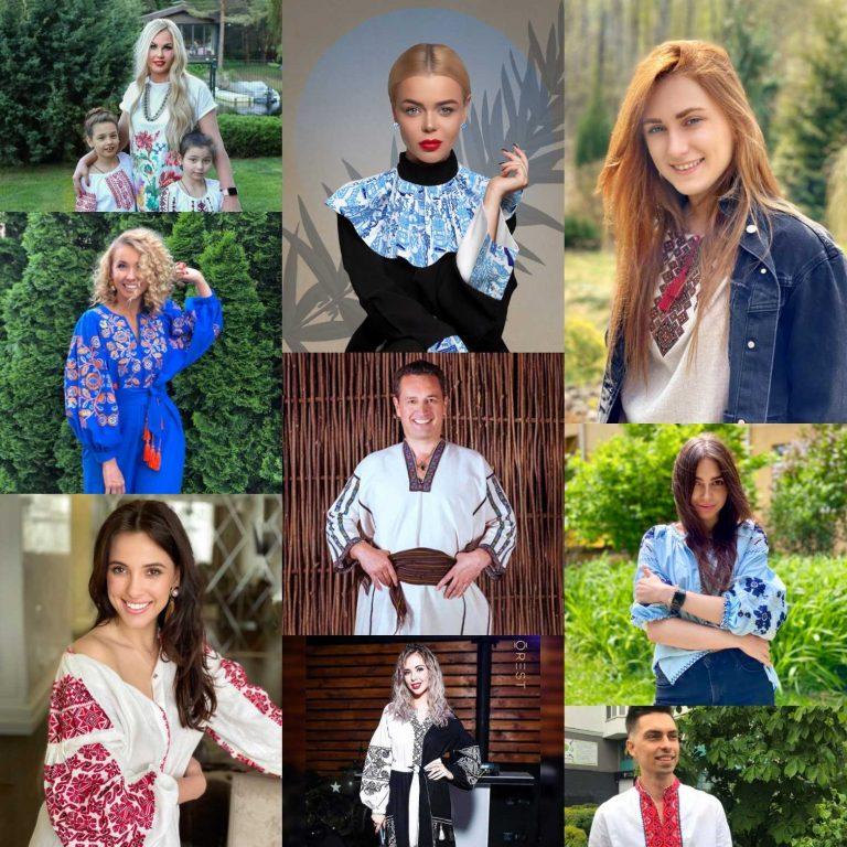 День вышиванки: украинские звёзды поделились историями своих вышитых оберегов