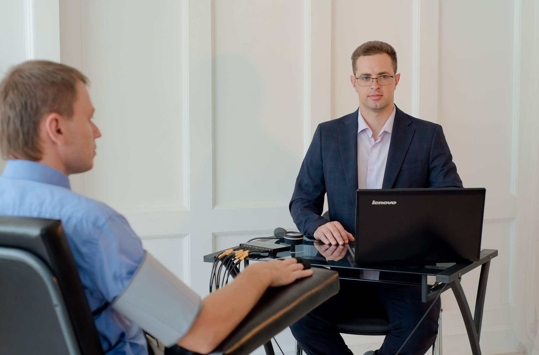 эксперт полиграфолог Алексанкин Илья Сергеевич