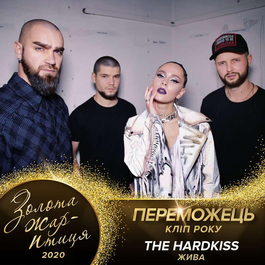 Клип года: The Hardkiss— Жива