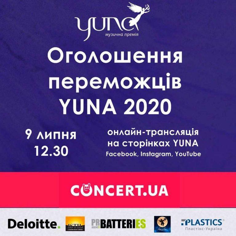 Музыкальная церемония YUNA 2020 перенесена на 2021 год: известны даты
