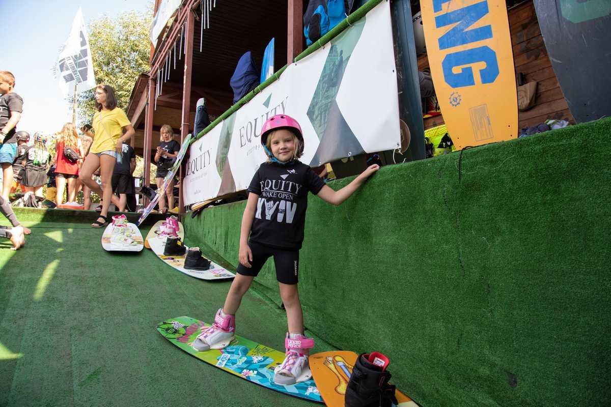 Куда пойти с детьми в Киеве активный отдых для детей и взрослых в X-Park 4