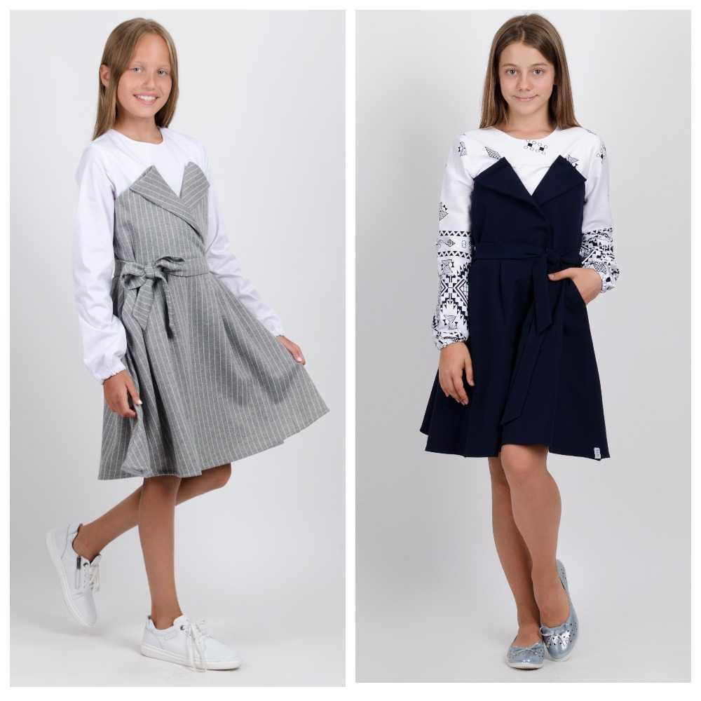 Школьные платья с отстегивающимися элементами