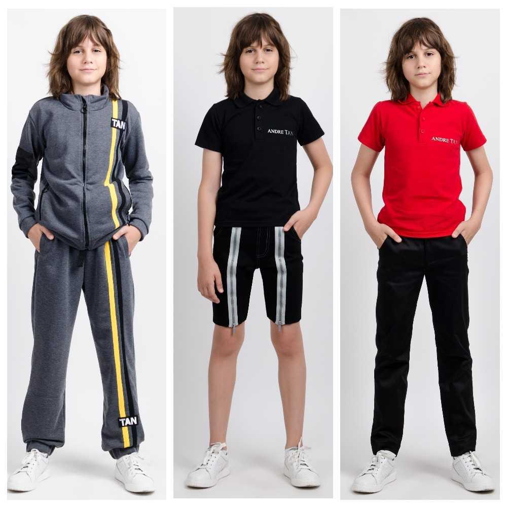 Спортивная одежда и одежда в спортивном стиле
