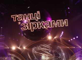 Танці з зірками-4 Влад Яма назвал звездные пары, которые больше всего удивили его в первом эфире