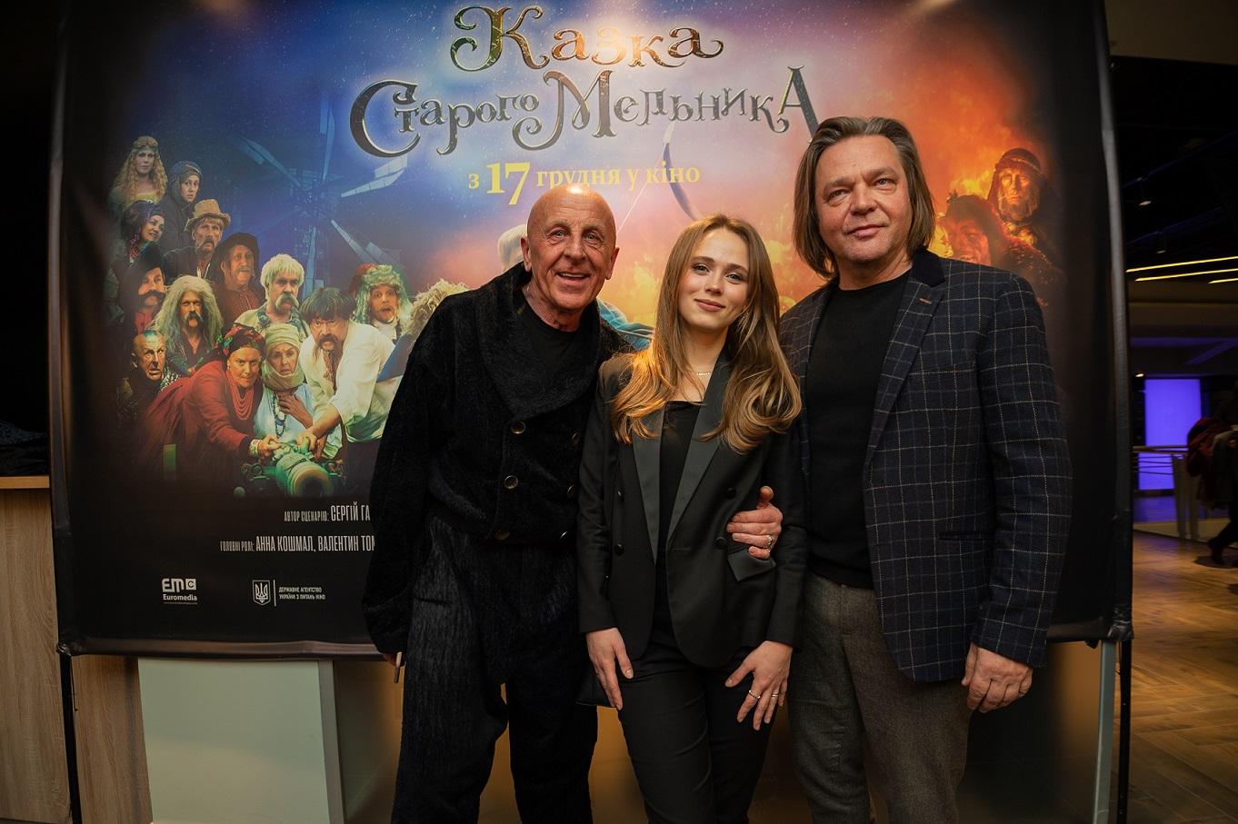 Состоялась долгожданная премьера украинского фэнтези «Сказка старого мельника» 1