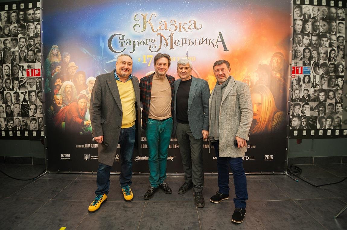 Состоялась долгожданная премьера украинского фэнтези «Сказка старого мельника» 2