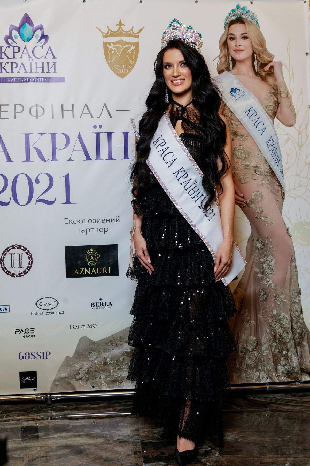 КРАСА КРАЇНИ 2021_Переможниця Аліна Вареник